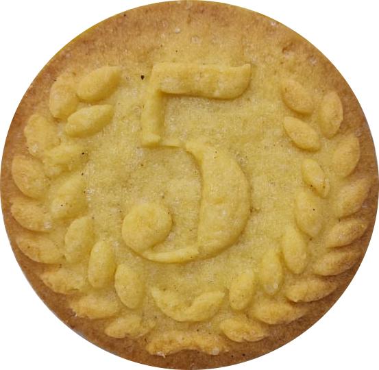 5-Jahre-Keks-KreatorcmonLmR6rkVSY